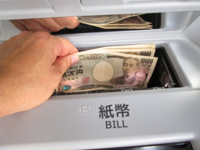 国内銀行入金のイメージ