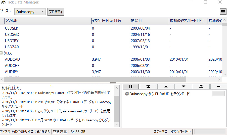 tickdatasuite-ヒストリカルデータを取得3